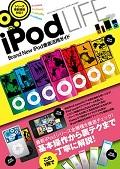 iPod LIFE