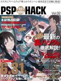 PSP FREEDOM HACK Vol.02