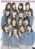 AKB48 Complete Book 2005-2008