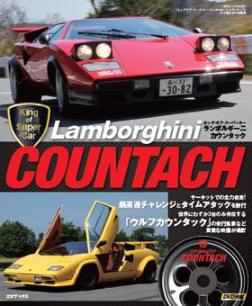 countach280