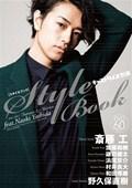 STYLE BOOK 2012-2013 AUTUMN & WINTER