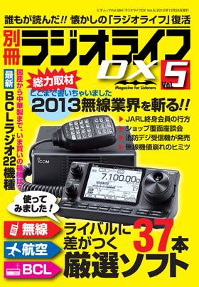 RLDX05280