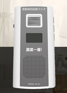 LR-10-release