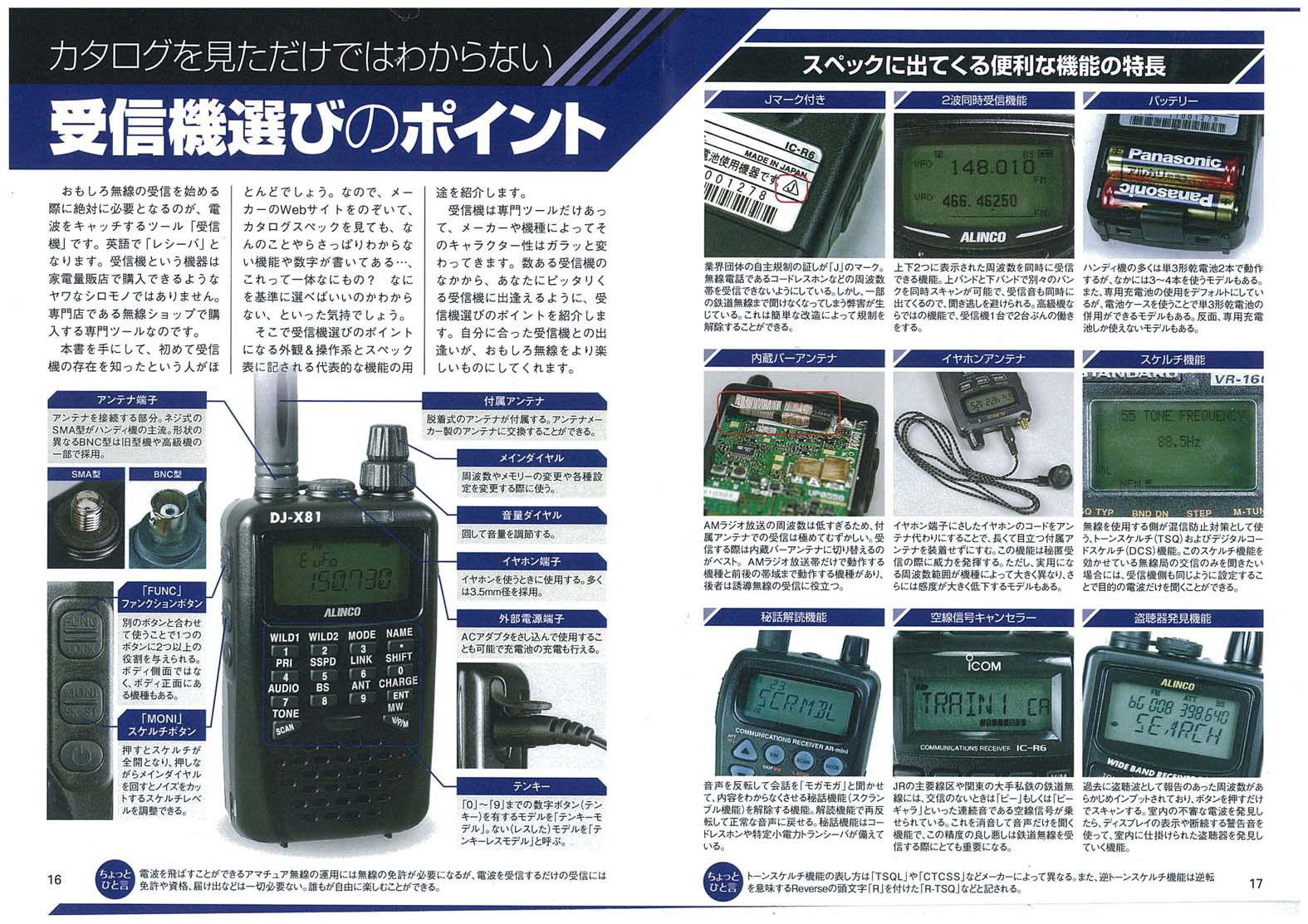 img-4152336