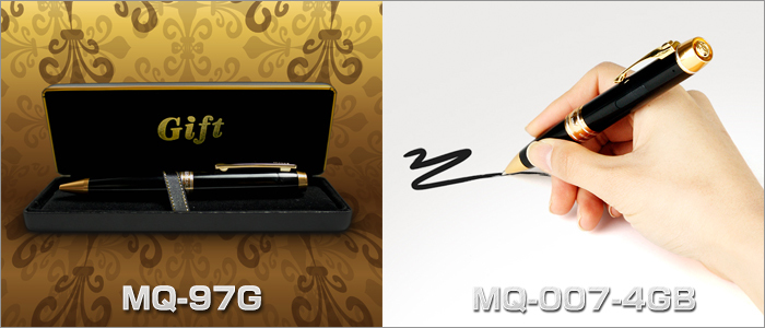 mq-97g-press