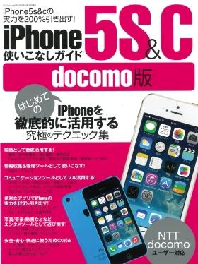 docomo版280px