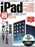 表紙画像(icon)