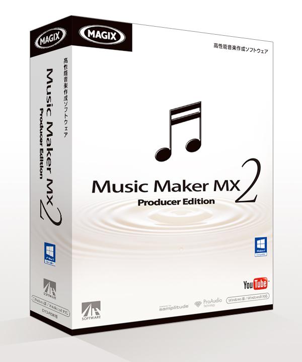 mmmx2_box