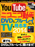 Youtubeとニコニコ動画