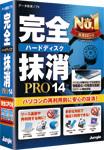 pkg_massyo_pro