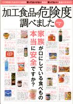 【新聞広告掲載情報】