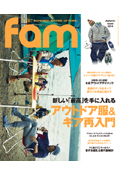 fam Autumn Issue 2014