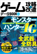 cover_databook15-line-120pxl