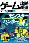 cover_databook15-line-280pxl