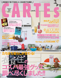 CARTEs Summer Issue 2015s
