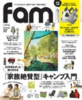 fam Autumn Issue 2015s