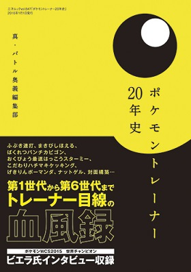 http://www.sansaibooks.co.jp/wp-content/uploads/2015/12/9f9bd6962f20b50daf2304677706f009.jpg