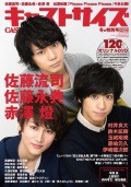 cover1-120
