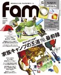 fam Autumn Issue 2016s