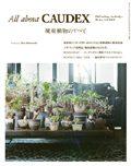 caudex120