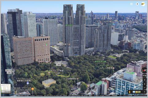 グーグルマップ航空写真をフル3Dモードにする