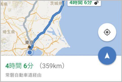 自動車ルート検索でグーグルマップがナビに変身