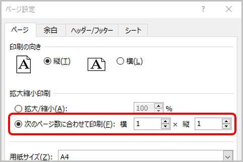 印刷 なる エクセル 小さく 印刷をすると、文字が正しく印刷されない場合(文字化け等)がある DocuCentre