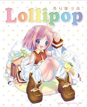 Lollipop ろりぽっぷ