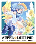 SUPER LOLLIPOP