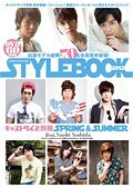 STYLE BOOK 2012