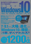 Windows10大全