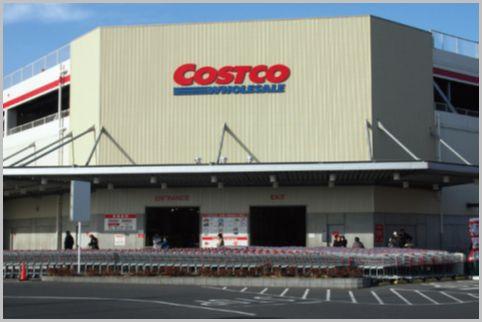 コストコに年会費を払わずに入店する方法とは?
