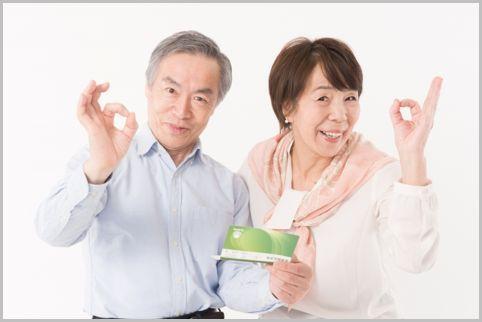 老後の貯金に関する2つの大きな認識のズレとは