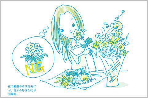 風水で恋愛運をアップするなら「生け花を飾る」