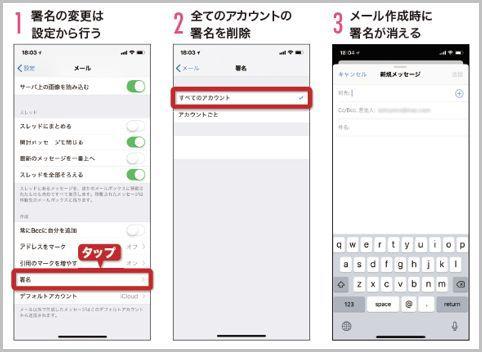 から 送信 消す iphone