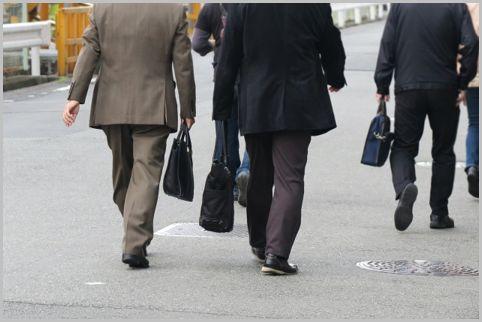 高年齢再就職給付金は60歳以降の再就職が対象