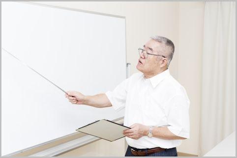 在職老齢年金は60歳以降も働き続けるともらえる