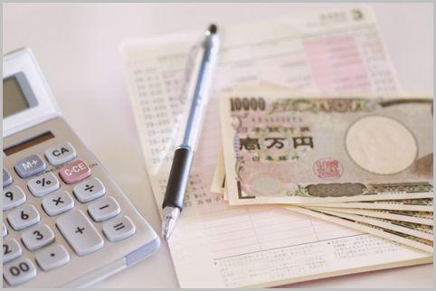 支給額を増やす国民年金の任意加入制度とは?
