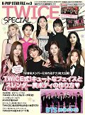 K-POP STAR FILE vol.3