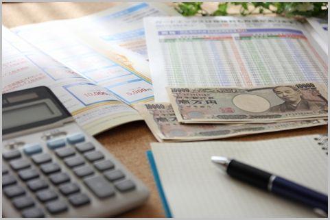 定年後の保険の見直しで月々の保険料を抑える