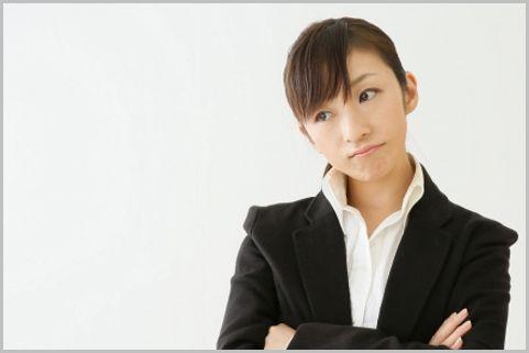 保険にお得に入るためにビジネスモデルを理解
