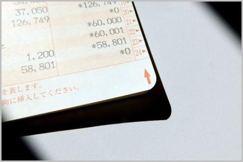 保険貧乏を避けるために見直すべき保険料の目安