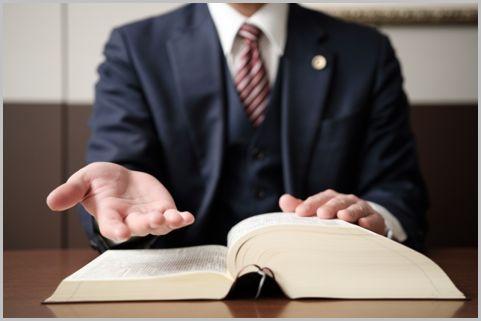 相続手続きに必要な「遺言執行者」の役割とは?