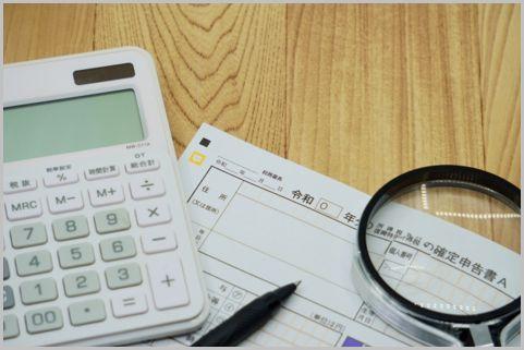 相続税の税務調査は短くとも丸1日はかかる