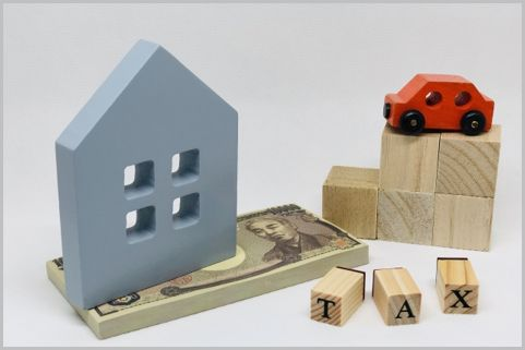 相続と遺贈で違う不動産取得税と登録免許税