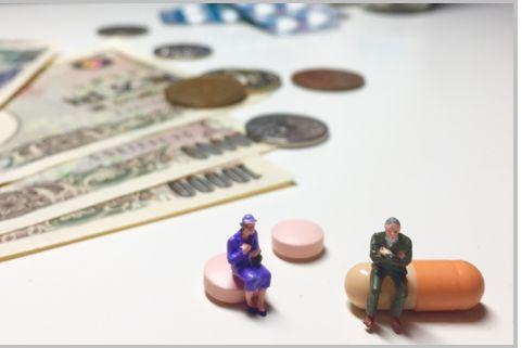故人の高額療養費支給申請書を記入するポイント