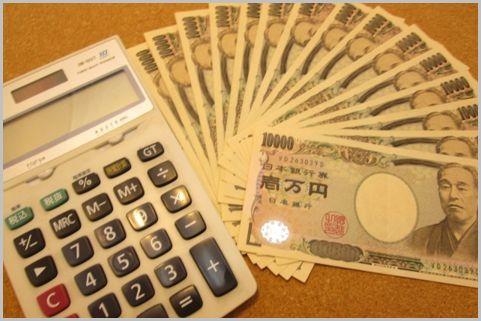相続税対策を考える時の手順は控除額以内の贈与