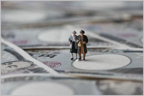 贈与税の配偶者控除を利用するための4条件とは