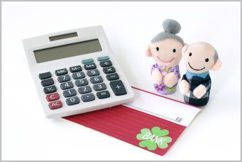 相続時精算課税は重複課税にならないから安心