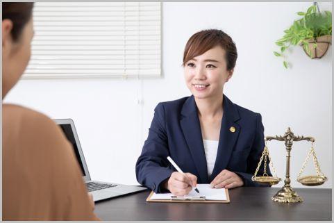 法定相続人の優先順位の考え方の基本を理解する